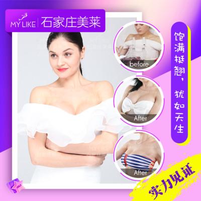 产品图片3